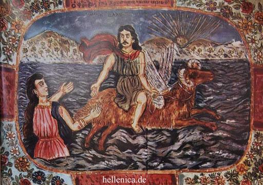 Theophilos Hatzimihail Phrixus and Helle