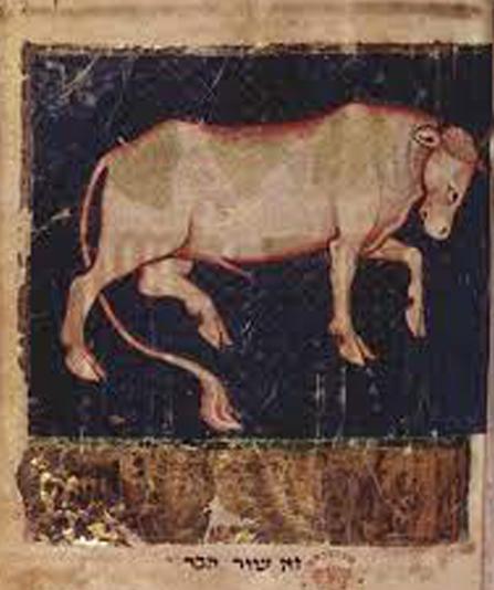 Behemoth British Library