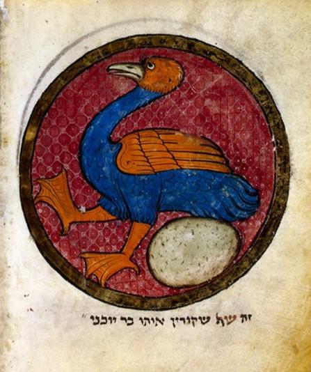 Ziz, British Library